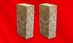 Silicate Fire Brick